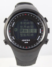 Wearable GPS Digital Sport WristWatch with Heart Rate Monitor, Compass, 3D Pedometer