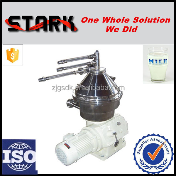 Customizable automatic stainless steel industrial ice cream separator machines prices