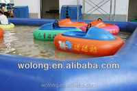 2015 popular electric inflatable bumper boat;goose electric bumper boat for hot sale for sale