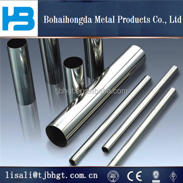 marketable price of stainless steel pipe chemical property