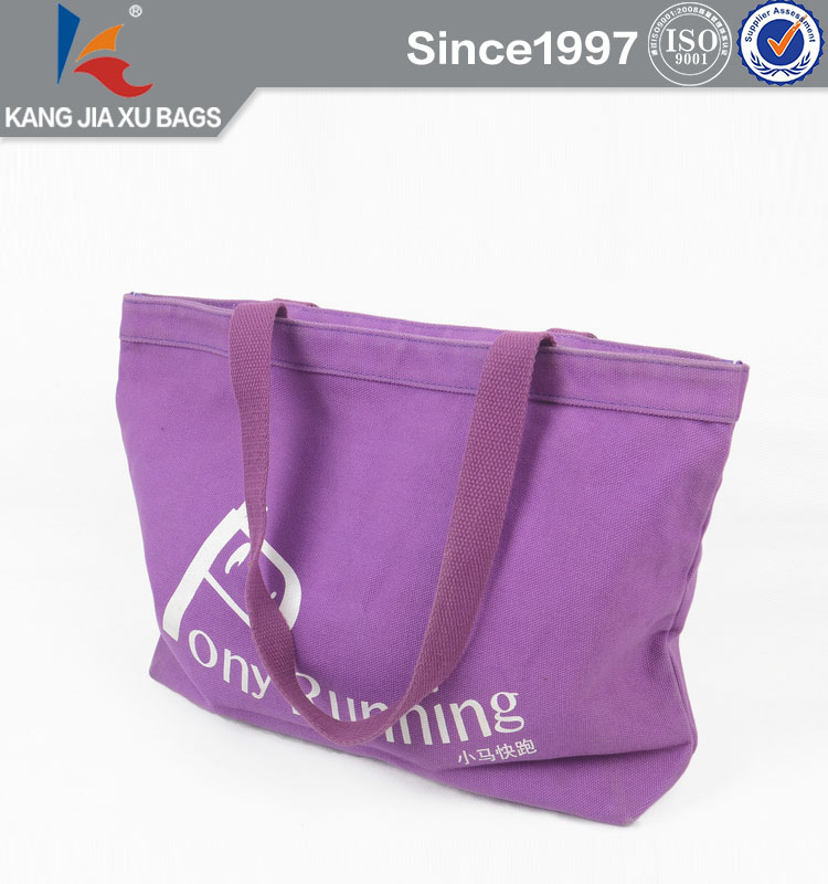 purple canvas beach tote .jpg