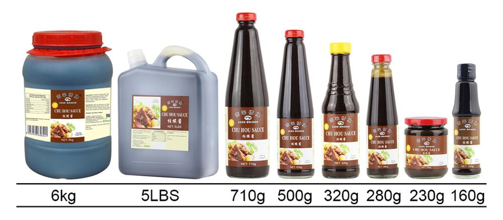 Wholesale Chu Hou Sauce factory for cooking
