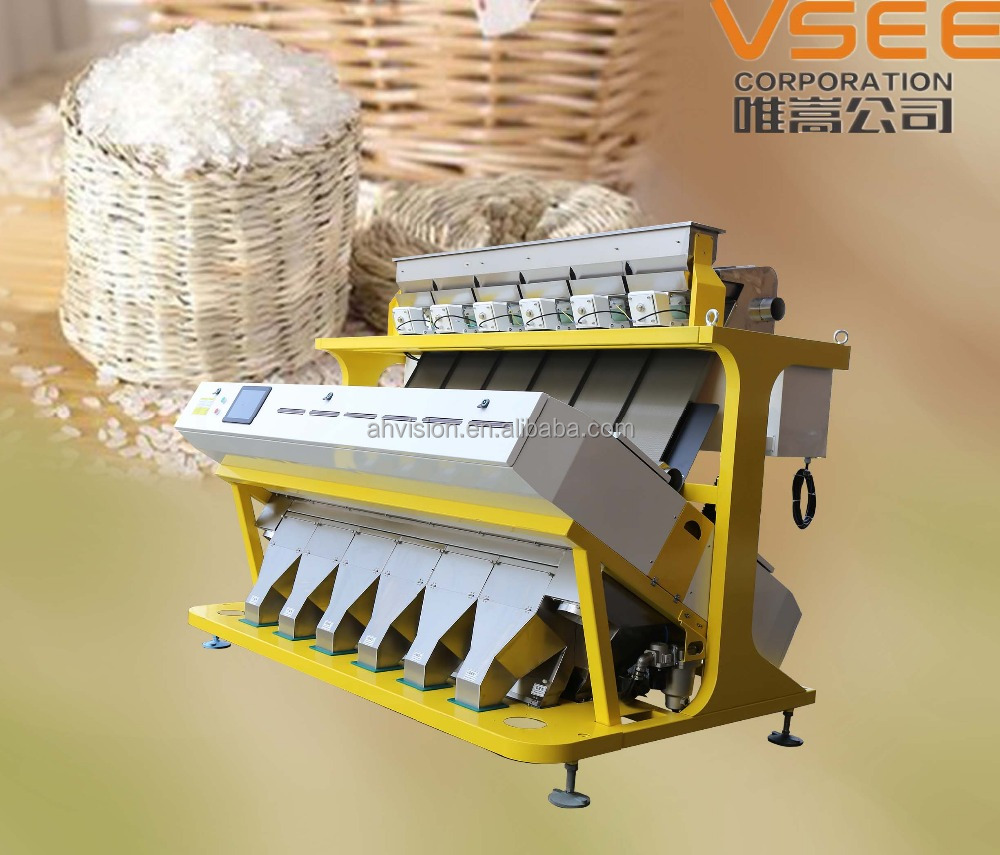 5000+Pixel Intelligent Cloud Technology rice Color Sorter machine made in china