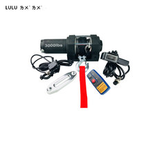 LULU Brand 3000lbs 1-Stage 12 V electric ATV winch with synthetic rope