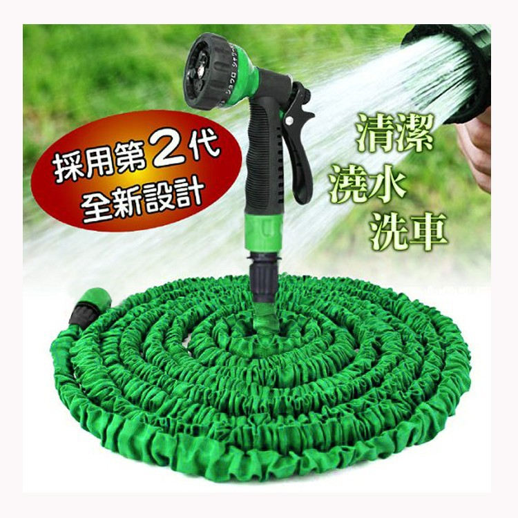 75ft new hot 2015 xpanding shrinking garden hose Flexiable magic hose 2 layers latex expandable garden hose