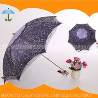 Strong Windproof folding beach umbrella