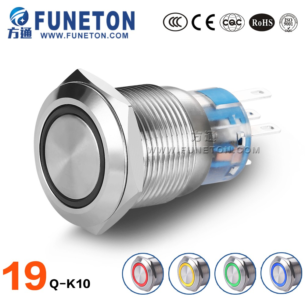 Hotel electrical equipment 19mm led metal mini button push switch