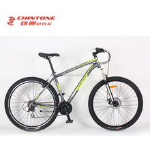 "2018year sell fast 29"" ALUMINIUM ALLOY Mountain bicycles,MTB,BIKES"