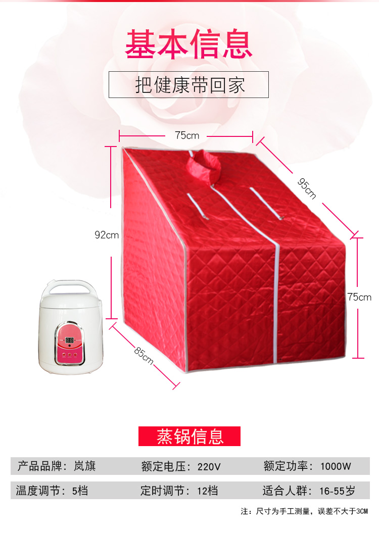Anion Leather Home Personal Portable Steam Sauna Rooms