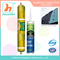 Factory supply curtain wall weather proof caulks silicon