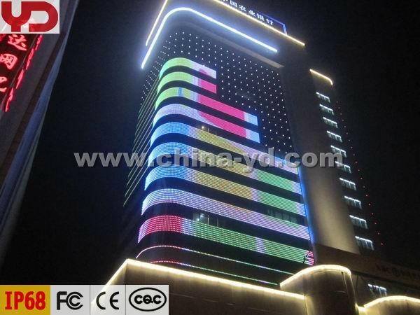 high performance LED outdoor screen Building decoration