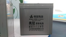 2V2000AH big capacity GEL Battery for Standby Power(UPS)