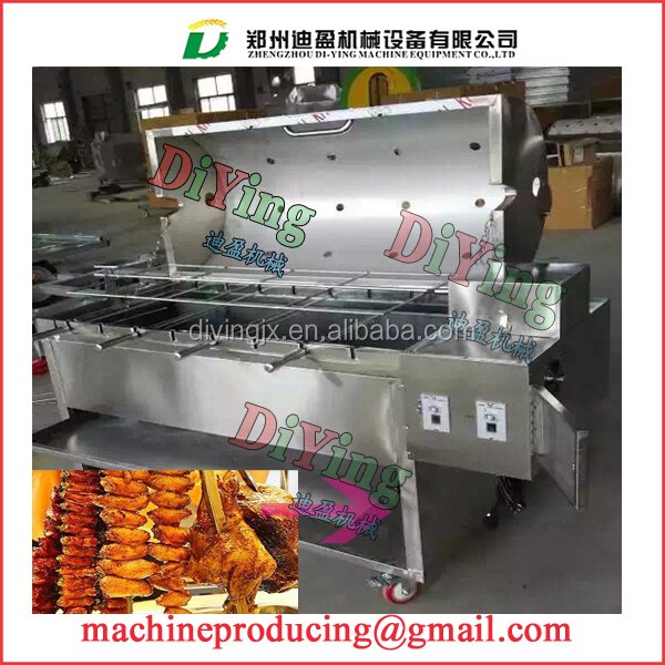 Automatic bbq machine/brazier bbq grill/gas bbq for restaurants