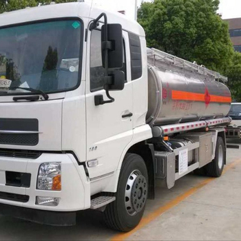 Chinese famous brand Auman 9Ton oil tanker truck sale