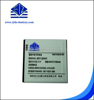 OEM&ODM Factory price hot sale high quality long lasting 3.7V 1500mAh cellphone battery for Samsung i9070 i659 i9120