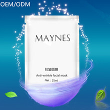 Free samples! OEM skin care anti - aging moisturizing whitening anti - wrinkle facial facial mask