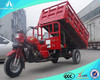 2014 China 200cc 250cc 300cc tricycle motorcycle