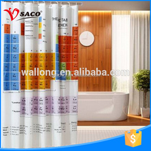 Polyester good elastic recovery double swag fabric shower curtains with high quality