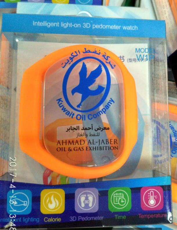 Free sample pedometer for small wrist watch fitness bracelet