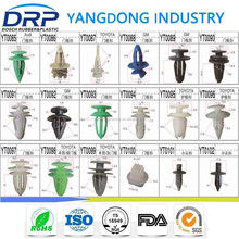 top quality and fast delivery for automotive fasteners plastic auto clips for car