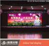 2015 china new product p10 indoor full color LED display chinese xvideos