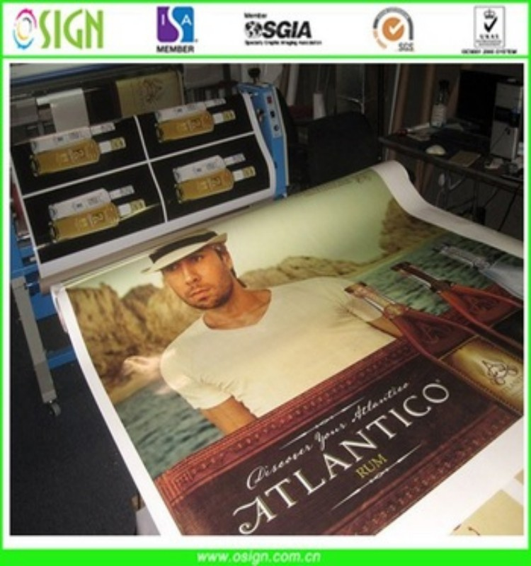 Glossy digital printing photo paper