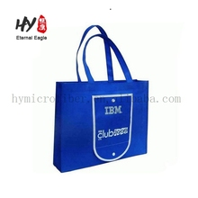 Recycled economical pp woven large capacity resuable non woven bag