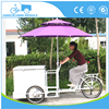 China factory roll ice cream vending machine / fried ice cream roll machine / ice cream carts cargo tricycle