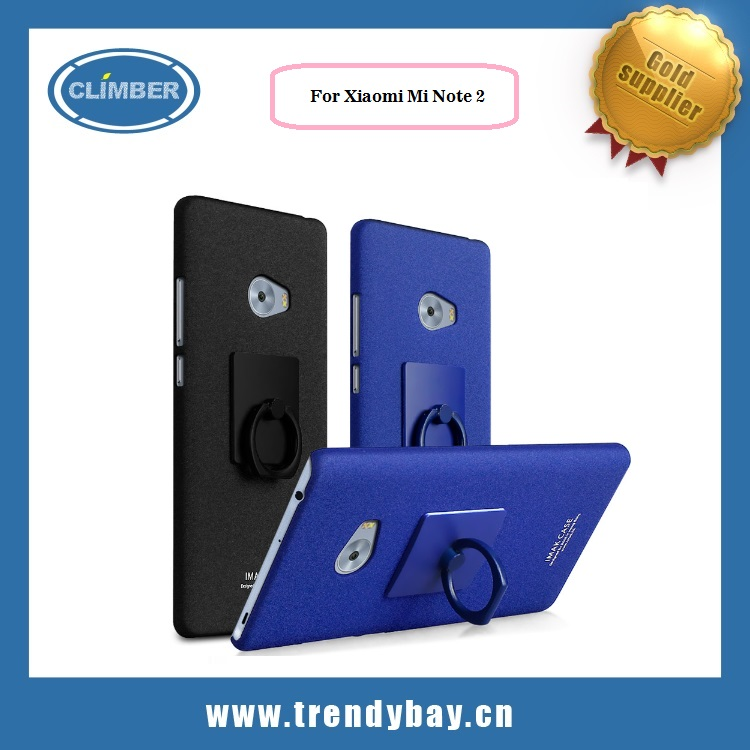 cell phone case cover for xiaomi mi note 2