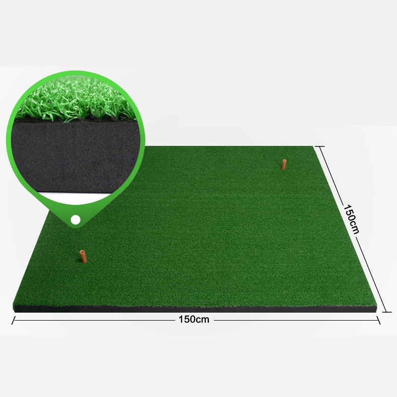 1.5M*1.5M Golf driving range practice hitting mat putting mat