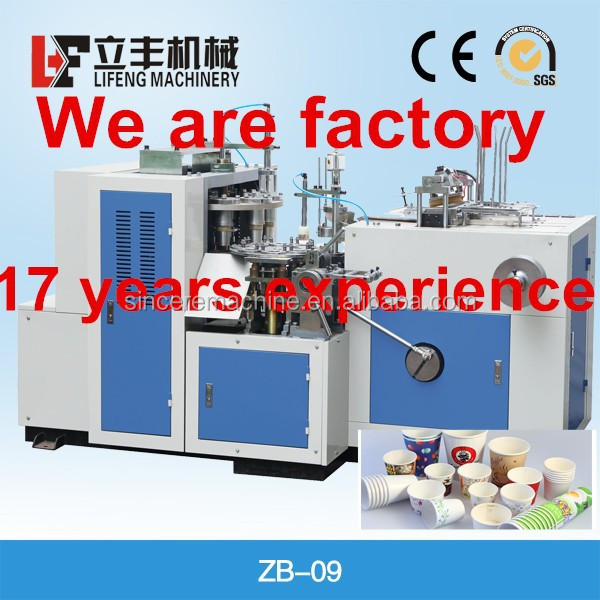 COCOLA paper cup forming machine for making disposable cups
