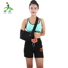 Hinged arm sling for treatment arm