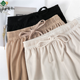 Women loose pants ice silk sagging straight wide-leg trousers fast shipping