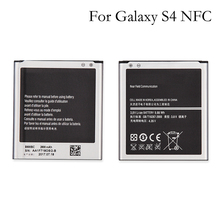 Amazon best seller 3.8V 2600mAh smartphone battery for Samsung Galaxy S4