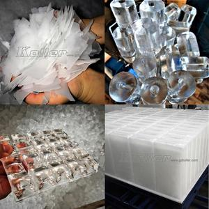 Flake Cube Tube Block Ice Maker Machine For Edible Ice Fishery