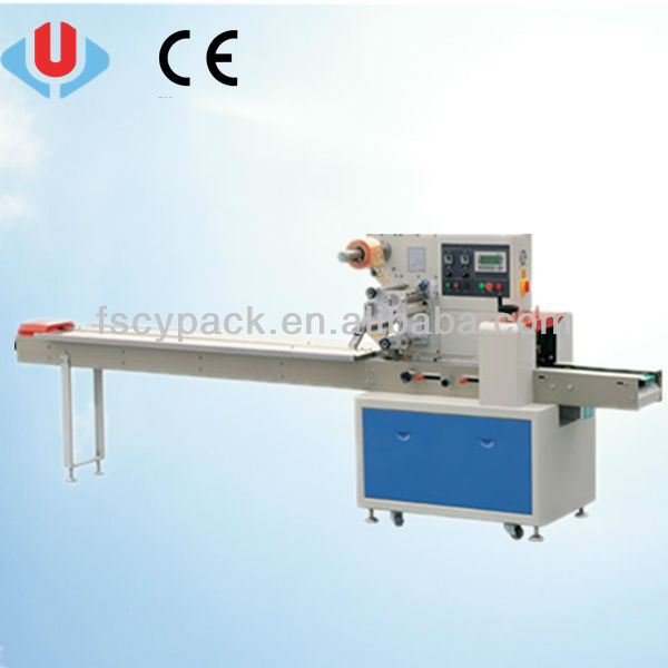 Full automatic pillow type soft candy packing machine (high speed)