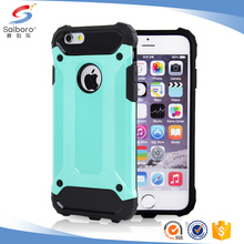 Free Sample high quality hybrid 2 in 1 phone case for iphone 6