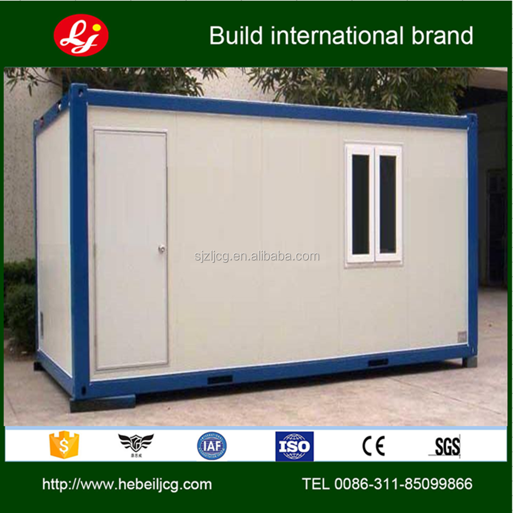 Cheap prefab container homes/toilet/hotel Standard