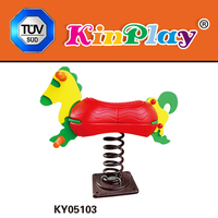 outdoor rocking horse sale cheap outdoor plastic spring rocking horse toys for kids