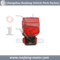 China Factory motorcycle spare parts tail light used for CN125