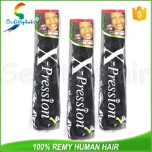 240g 82 inches X-pression ultra braid synthetic hair extension