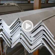 2018 standard length cheap price per kg iron galvanized v shaped steel angle bar