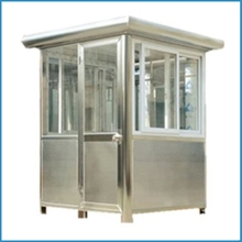 sentry box, stainless steel movable house, security container