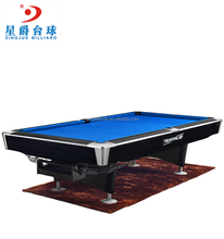 XingJue Wholesale Bar and Pub Popular Portable Billiard Pool Table
