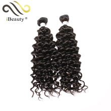 Soft And Smooth 4Inch Human Black Star Micro Beads Braid Weft Hair Weave Extensions