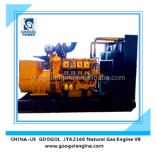Googol Natural Gas Engine Biomass Gas Engine 547kW V8