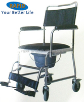 Steel disable commode chair price