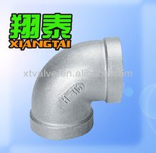 Stainless Steel 304 Elbow 90, Female Thread End. SS304