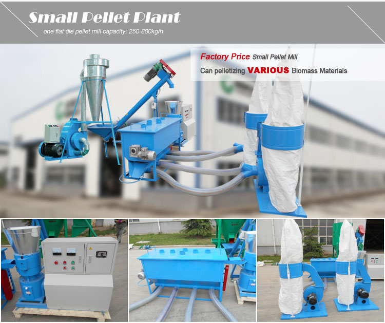 Cheap mini biomass pellet processing line plant uses small wood pellet production equipment for sale