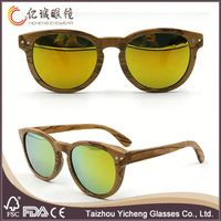 Hot-Selling High Quality Low Price Insert Frame Sports Sunglasses